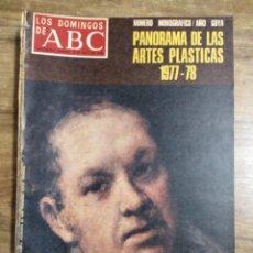 Coleccionismo de Los Domingos de ABC: MFF.- LOS DOMINGOS DE ABC.- 2 JULIO 1978.- NUMERO MONOGRAFICO: AÑO GOYA. PAMORAMA DE LAS ARTES. Lote 257630420