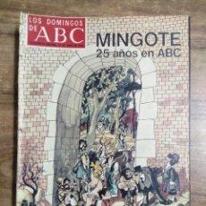 Coleccionismo de Los Domingos de ABC: MFF.- LOS DOMINGOS DE ABC.- 25 JUNIO 1978.- MINGOTE, 25 AÑOS EN ABC.- SOBRE UN ENTOMOLOGO LLAMADO. Lote 257632365