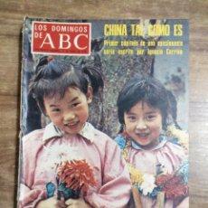 Coleccionismo de Los Domingos de ABC: MFF.- LOS DOMINGOS DE ABC.- 11 JUNIO 1978.- VANESSA REDGRAVE: EL OSCAR ES UN PREMIO QUE SOLO SE. Lote 257716510