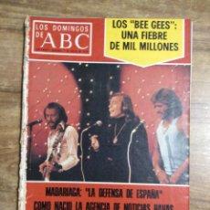 Coleccionismo de Los Domingos de ABC: MFF.- LOS DOMINGOS DE ABC.- 7 MAYO 1978.- LOS BEE GEES, UN CONJUNTO DE IDA Y VUELTA. REPORTAJE EN. Lote 257806120
