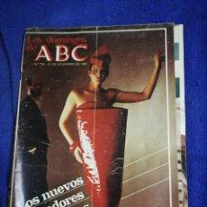 Coleccionismo de Los Domingos de ABC: LOS DOMINGOS DE ABC. NUMERO 759. DE 1982.. Lote 257837995