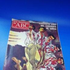 Coleccionismo de Los Domingos de ABC: LOS DOMINGOS DE ABC. SEMANAL, 17 DE AGOSTO DE 1986. CINCUENTA AÑOS DEL ASESINATO DE LORCA.. Lote 260644815