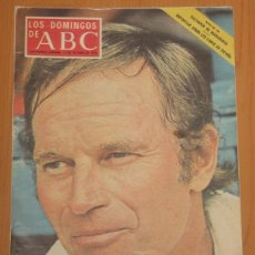 Coleccionismo de Los Domingos de ABC: LOS DOMINGOS DE ABC 1974 CHARLTON HESTON CHURCHILL MARIA LUISA SAN JOSE MARIA PITA A CORUÑA REVISTA. Lote 261593190