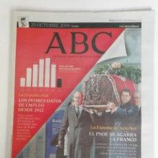 Coleccionismo de Los Domingos de ABC: HISTORIA DE ESPAÑA: ABC. SALIDA DE FRANCO DEL VALLE DE LOS CAIDOS. Lote 262433945