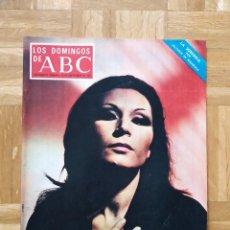 Coleccionismo de Los Domingos de ABC: REVISTA LOS DOMINGOS DE ABC. ROCIO JURADO. LAURA VALENZUELA. SEAT 1430.. Lote 262545870