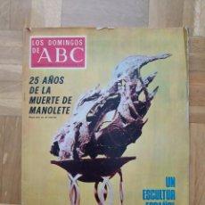 Coleccionismo de Los Domingos de ABC: REVISTA LOS DOMINGOS DE ABC. 25 AÑOS DE LA MUERTE DE MANOLETE. TOROS. TORERO.. Lote 262568805