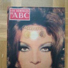 Coleccionismo de Los Domingos de ABC: REVISTA LOS DOMINGOS DE ABC. SARA MONTIEL. SEBASTIAN AUGER. JOSE LUIS LOPEZ VAZQUEZ. LA PERDIZ. Lote 262704245