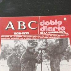 Collectionnisme de Los Domingos de ABC: REVISTA ABC1936-1939 DOBLE DIARIO DE LA GUERRA CIVIL NÚMERO 8. Lote 265320614