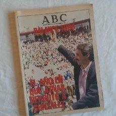 Coleccionismo de Los Domingos de ABC: (SEVILLA) ABC - RESUMEN AÑO 1996. AZNAR. Lote 268980124