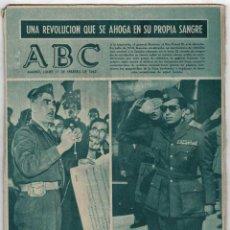 Colecionismo de Los Domingos de ABC: DIARIO ABC 11 FEBRERO 1963. ASESINADO EL GENERAL KASEM. PUENTE DE PARACUELLOS EN MADRID. Lote 273239003