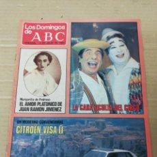 Coleccionismo de Los Domingos de ABC: REVISTA DOMINICAL ABC. 5 DE JULIO DE 1.981.. Lote 286624638
