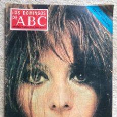 Coleccionismo de Los Domingos de ABC: REVISTA LOS DOMINGOS DE ABC (23 JUNIO 1974) - SOFIA LOREN - PRESENCIA DE VALENCIA EN MADRID. Lote 287869213