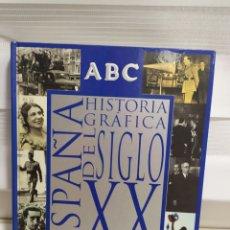 Coleccionismo de Los Domingos de ABC: ALBUM COMPLETO AÑO 1997 HISTORIA GRAFICA DEL SIGLO XX ESPAÑA - ABC BLANCO Y NEGRO. Lote 288583483