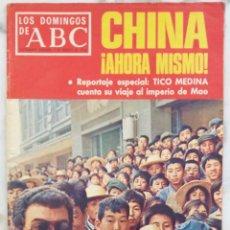 Coleccionismo de Los Domingos de ABC: LOS DOMINGOS DE ABC.AGOSTO 1976. CHINA POR TICO MEDINA.JIMMY CARTER.P.PEREIRA.L.F.BASANTA.REVISTA. Lote 288603228