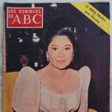 Coleccionismo de Los Domingos de ABC: LOS DOMINGOS DE ABC.25 FEBRERO 1973.ENTREVISTA IMELDA MARCOS.REGINA PARTON.PIRRI.CHINA.REVISTA. Lote 289800508