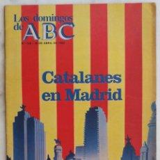 Coleccionismo de Los Domingos de ABC: LOS DOMINGOS DE ABC.Nº 728. 18 ABRIL 1982.CATALANES.MORENO TORROBA.EL BARÇA.LUIS CITGES .REVISTA. Lote 289801648