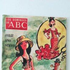 Coleccionismo de Los Domingos de ABC: LOS DOMINGOS DE ABC. FELIZ AÑO NUEVO 1971. Lote 289849713