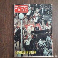 Coleccionismo de Los Domingos de ABC: REVISTA LOS DOMINGOS DE ABC, SEMANAL, 2 DE AGOSTO 1981. LA BODA DEL PRINCIPE CARLOS Y DIANA.. Lote 293304273