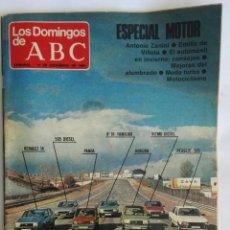 Coleccionismo de Los Domingos de ABC: LOS DOMINGOS DE ABC ESPECIAL MOTOR 1980. Lote 293310053