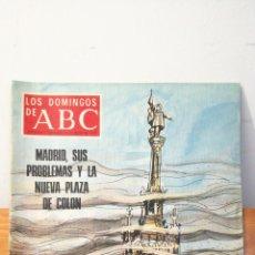 Coleccionismo de Los Domingos de ABC: LOS DOMINGOS DE ABC ~ MADRID, SUS PROBLEMAS Y LA NUEVA PLAZA DE COLON ~ SUPLEMENTO 15 05 1977. Lote 293320043