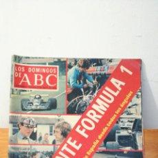 Coleccionismo de Los Domingos de ABC: LOS DOMINGOS DE ABC ~ APASIONANTE FORMULA 1 ~ SUPLEMENTO 2 05 1976. Lote 293320188