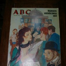 Coleccionismo de Los Domingos de ABC: EXTRA ABC NUMERO VEINTICINCO MIL 12 NOVIEMBRE 1985. Lote 295278648