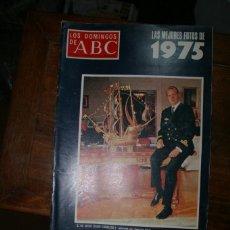 Coleccionismo de Los Domingos de ABC: DICIEMBRE DE 1975 LOS DOMINGOS DE ABC LAS MEJORES FOTOS DE 1975. Lote 295286933