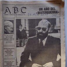 Coleccionismo de Los Domingos de ABC: ABC - MIERCOLES 2 ENERO 1991 - UN AÑO DEL WATERGUERRA - EL AÑO DE JUAN GUERRA. Lote 297100193