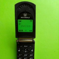 Mecheros: BRIQUET,LIGHTER MOVIL,TELEMÓVEL MOTOROLA. Lote 125950603