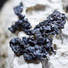 Coleccionismo de minerales: *** ESPECTACULAR SKUTTERUDITA. MINA DE CALA, HUELVA (ESPAÑA) *** . Lote 58389037