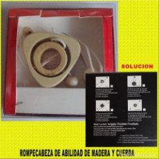 Coleccionismo de minerales: ROMPECABEZA DE HABILIDAD DE MADERA. Lote 115168351