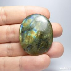 Coleccionismo de minerales: FD MINERALES: LABRADORITA - COLOMBIA - ESOT 101. Lote 128679703