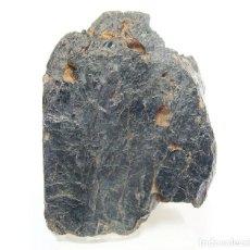 Coleccionismo de minerales: KAERSUÍTA. Lote 133729982