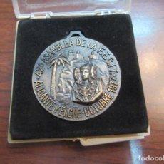 Coleccionismo de minerales: MEDALLA DE FECIT AÑO 1977 DE ALICANTE Y ELCHE. Lote 137843138