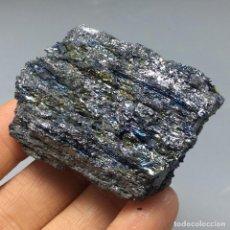 Coleccionismo de minerales: TROZO DE CARBURO DE SILICIO - CARBORUNDIO. Lote 144609210