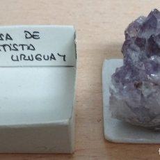 Coleccionismo de minerales: DRUSA DE AMATISTA . URUGUAY. Lote 178773218