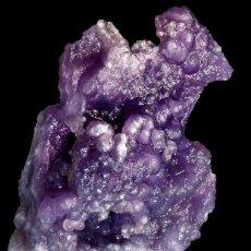Coleccionismo de minerales: CUARZO CALCEDONIA – QUARTZ CHALCEDONY – MAMUJU, SULAWESI BARAT, INDONESIA. Lote 180120020