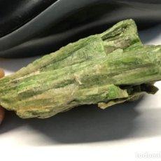 Colecionismo de minerais: CROMODIOPSIDO. Lote 205133345