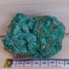 Coleccionismo de minerales: MINERALES MALAQUITA N1. Lote 213789738
