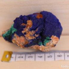 Coleccionismo de minerales: MINERALES AZURITA CON MALAQUITA N2. Lote 213790885