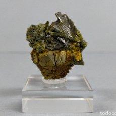 Coleccionismo de minerales: EPIDOTA-CALCOPIRITA - MINERAL. Lote 238643640