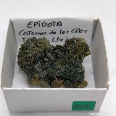 Coleccionismo de minerales: EPIDOTA - MINERAL. Lote 241910060