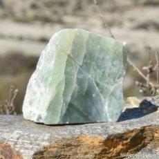 Coleccionismo de minerales: MASIVO DE JADE NEFRITA DE CHINA 71 X 79 X 40MM. Lote 254612895
