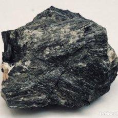 Coleccionismo de minerales: LAITAKARITA. Lote 270400703