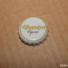 Coleccionismo Otros Botellas y Bebidas: CHAPA TAPÓN CORONA CERVEZA ALHAMBRA ESPECIAL. ABIERTA SIN DOBLAR.. Lote 91840455