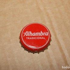 Coleccionismo Otros Botellas y Bebidas: CHAPA TAPON CORONA CERVEZA ALHAMBRA TRADICIONAL. ABIERTA SIN DOBLAR.. Lote 91841630