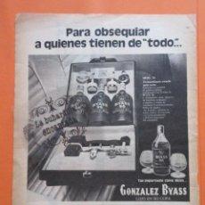 Coleccionismo Otros Botellas y Bebidas: PUBLICIDAD 1972 - COLECCION BEBIDAS - GONZALEZ BYASS. Lote 97226975
