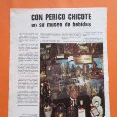 Coleccionismo Otros Botellas y Bebidas: PUBLICIDAD 1972 - COLECCION BEBIDAS - COINTREAU MUSEO PERICO CHICOTE SOLO UNA HOJA. Lote 97227123
