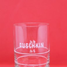 Coleccionismo Otros Botellas y Bebidas: VASO VODKA PUSCHKIN WODKA ALEMANIA GERMAN GLASS VINTAGE . Lote 143901102