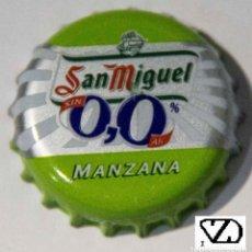 Coleccionismo Otros Botellas y Bebidas: TAPÓN CORONA - CHAPA - ESPAÑA - CERVEZA - SAN MIGUEL SIN ALCOHOL 0,0% MANZANA. Lote 146566538